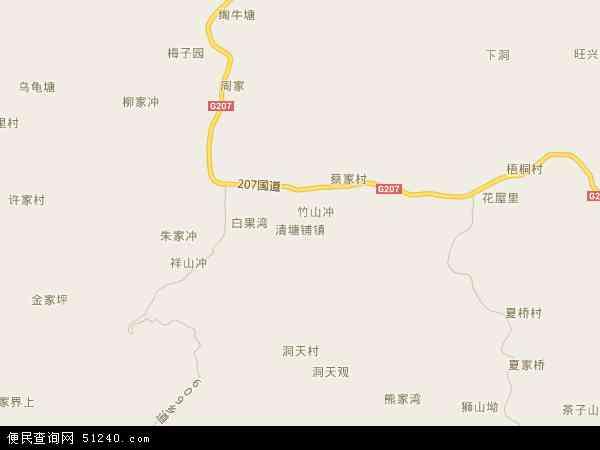 中国湖南省益阳市安化县清塘铺镇地图(卫星地图)图片