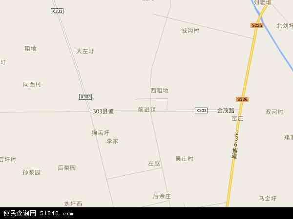 前进镇地图 - 前进镇卫星地图 - 前进镇高清航拍地图