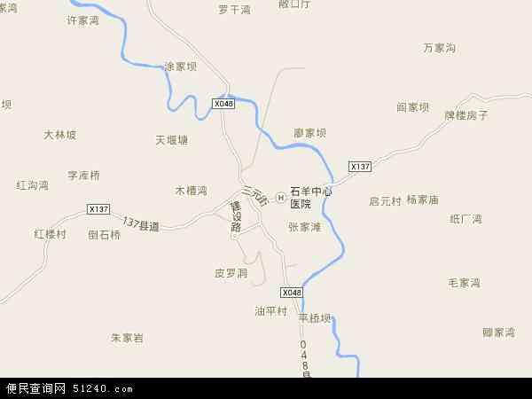 中国 四川省 资阳市 安岳县 石羊镇  石羊镇卫星地图 本站收录有:2017
