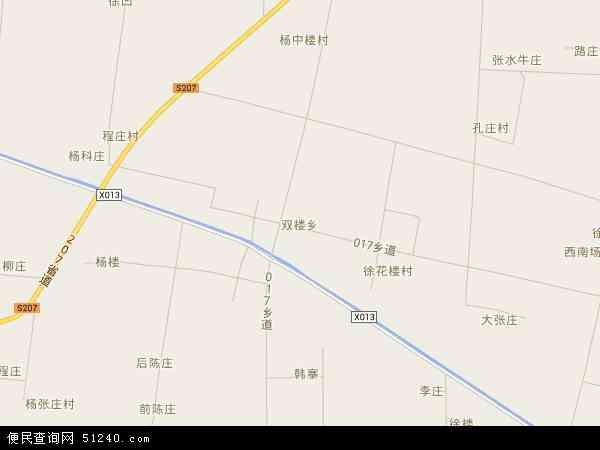 双楼乡政史地图地卫星买1v政史测试题高中图片
