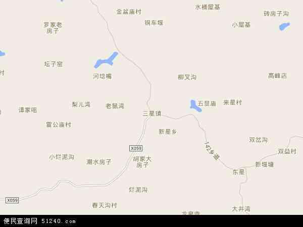 中国 四川省 资阳市 简阳市 三星镇  三星镇卫星地图 本站收录有:2016