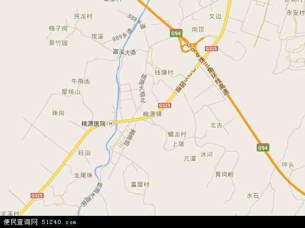 桃源镇地图 - 桃源镇电子地图