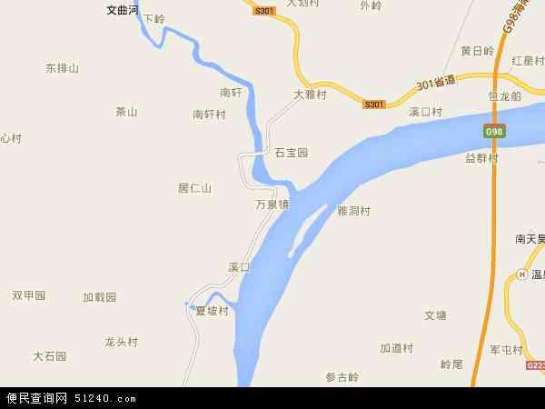 万泉镇地图 万泉镇卫星地图 万泉镇高清航拍地图 万泉镇高清卫星地图 图片