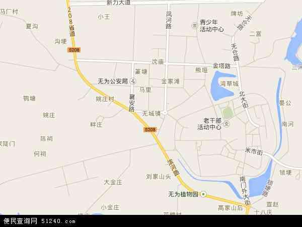 中国安徽省芜湖市无为县无城镇地图(卫星地图)