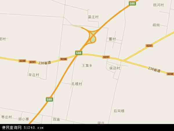 中国河南省平顶山市郏县王集乡地图(卫星地图)