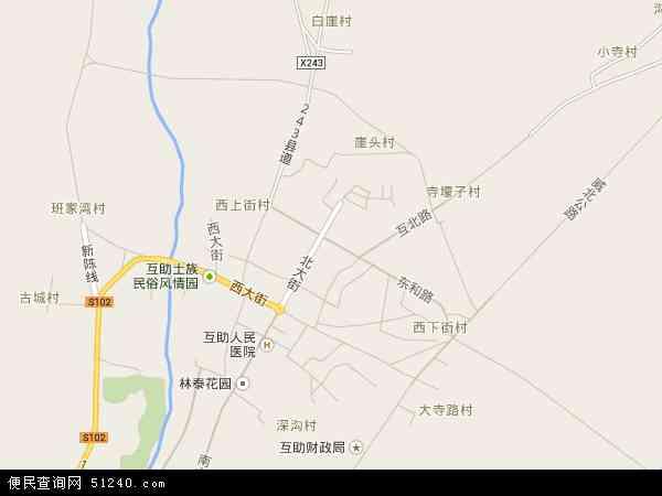 威远镇高清卫星地图 威远镇2016年卫星地图 中国青海省海东市互助图片