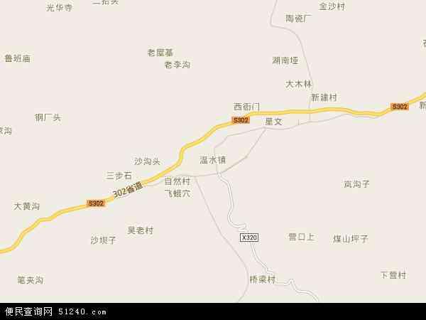 温水镇高清卫星地图 温水镇2018年卫星地图 中国贵州省遵义市习水