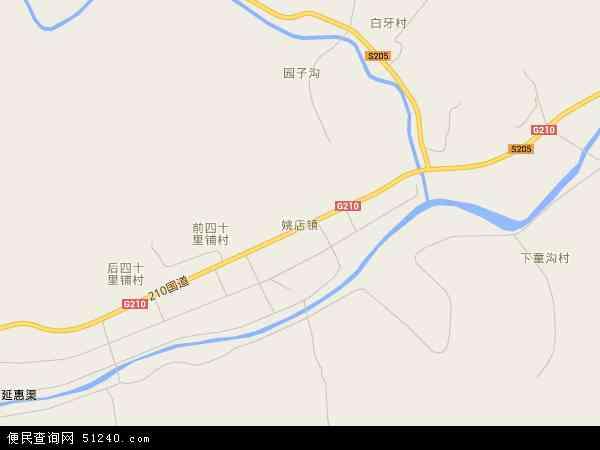 中国陕西省延安市宝塔区姚店镇地图(卫星地图)