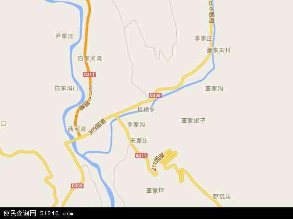中国甘肃省庆阳市合水县板桥乡地图(卫星地图)图片