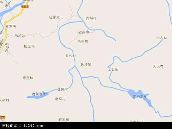 长沙镇地图 - 长沙镇卫星地图 - 长沙镇高清航拍地图
