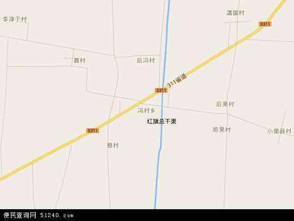 中国河南省新乡市封丘县冯村乡地图(卫星地图)