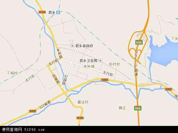 丰州镇2016年卫星地图 中国山西省长治市武乡县丰州镇地图
