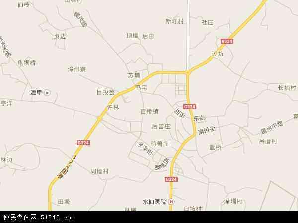 中国福建省泉州市南安市官桥镇地图(卫星地图)