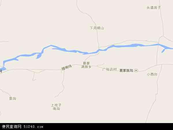 中国辽宁省葫芦岛市绥中县葛家满族乡地图(卫星地图)