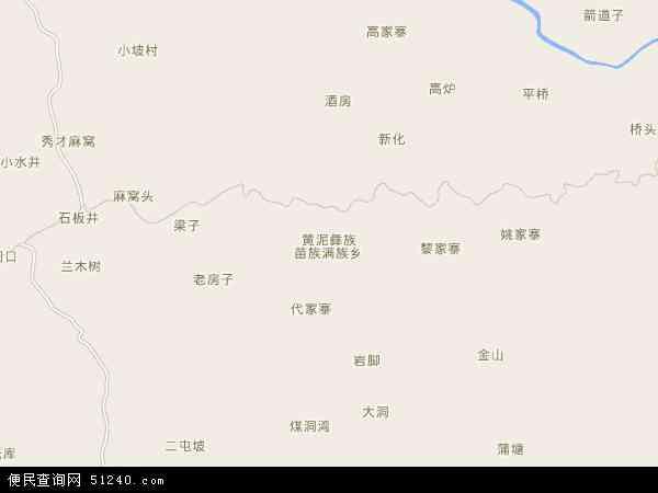 中国 贵州省 毕节市 大方县 黄泥乡  黄泥乡卫星地图 本站收录有:2016