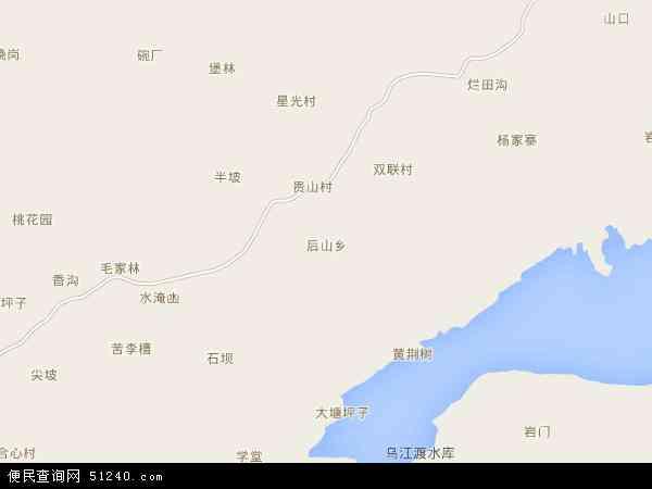 中国贵州省毕节市金沙县后山乡地图(卫星地图)
