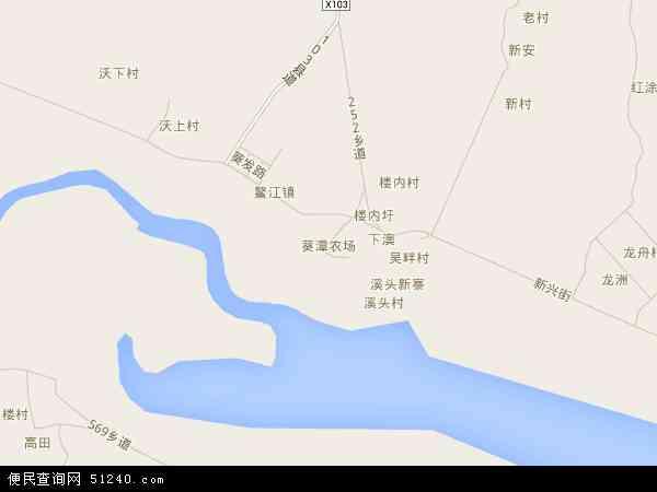 中国广东省揭阳市惠来县葵潭农场地图(卫星地图)