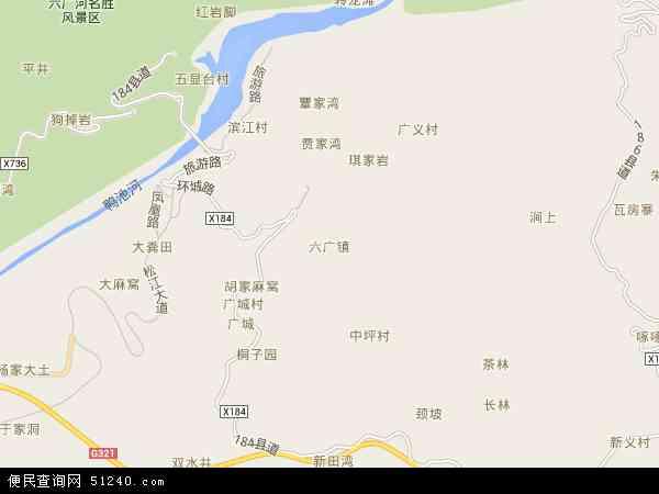 中国贵州省贵阳市修文县六广镇地图(卫星地图)