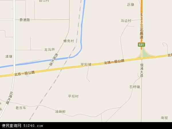 中国广西壮族自治区北海市银海区平阳镇地图(卫星地图)