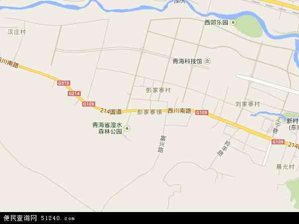 彭家寨镇高清卫星地图 彭家寨镇2016年卫星地图 中国青海省西宁市图片