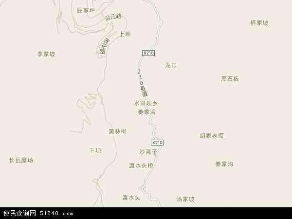 秭归县水田坝乡有多少人口_秭归县水田坝乡图片