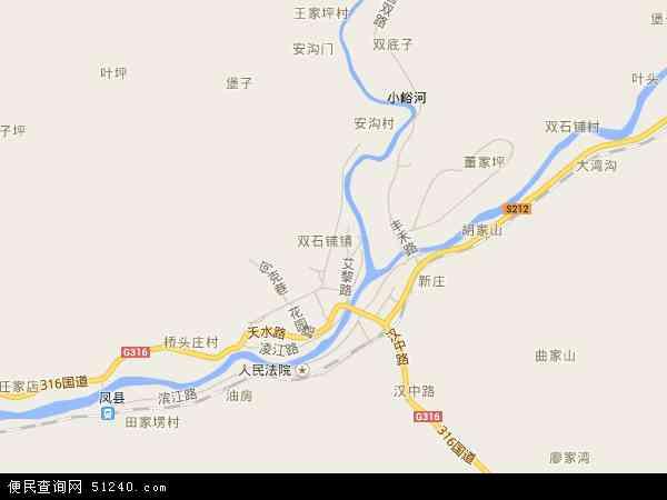 中国陕西省宝鸡市凤县双石铺镇地图(卫星地图)