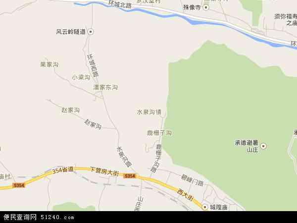 水泉沟镇地图 - 水泉沟镇卫星地图