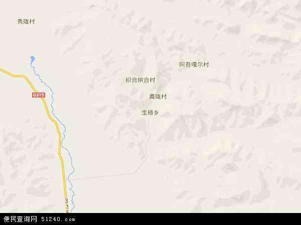 中国青海省海西蒙古族藏族自治州天峻县生格乡地图(卫星地图)