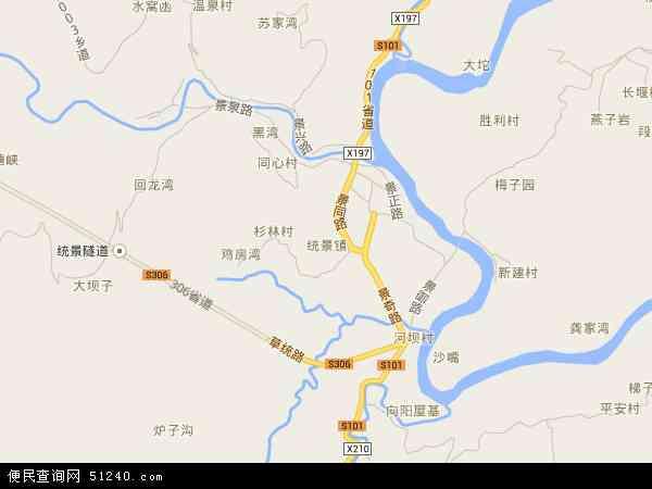 中国重庆市渝北区统景镇地图(卫星地图)