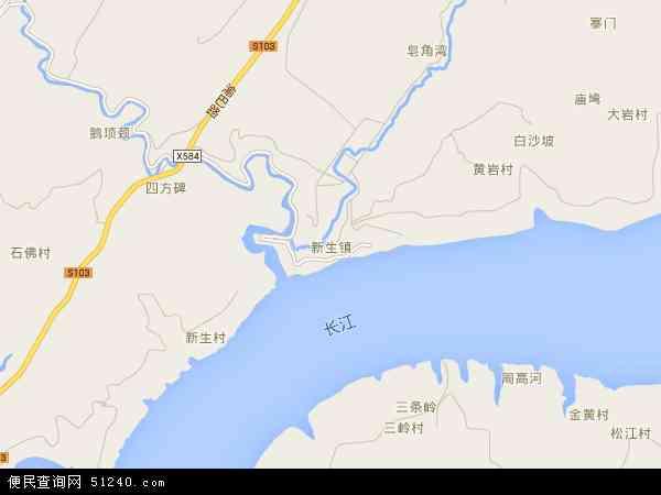 中国重庆市忠县新生镇地图(卫星地图)