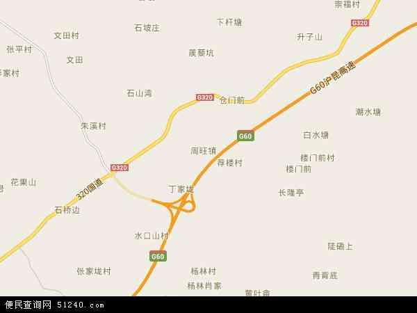 周旺镇地图 - 周旺镇电子地图