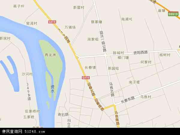长春镇高清卫星地图 长春镇2016年卫星地图 中国湖南省益阳市资阳