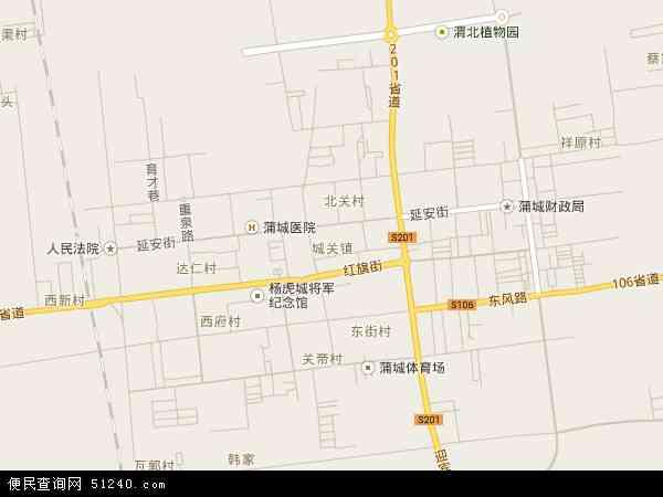 中国陕西省渭南市蒲城县城关镇地图(卫星地图)
