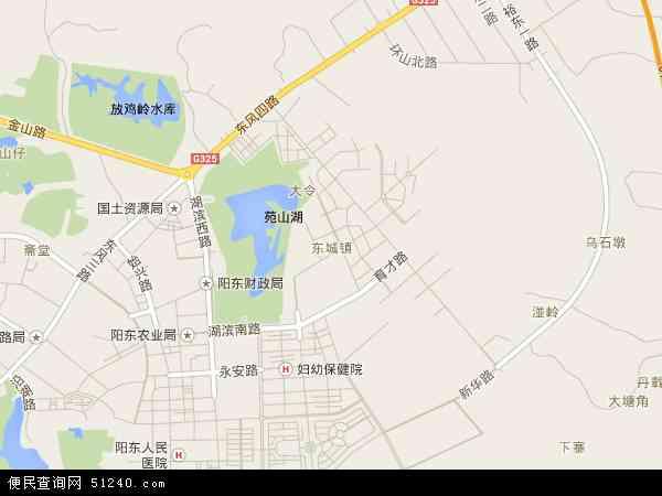 东城镇高清卫星地图 东城镇2016年卫星地图 中国广东省阳江市阳东
