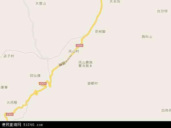 中国 贵州省 毕节市 大方县 凤山乡  凤山乡卫星地图 本站收录有:2016