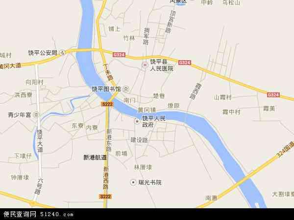 黄冈镇高清卫星地图 黄冈镇2016年卫星地图 中国广东省潮州市饶平