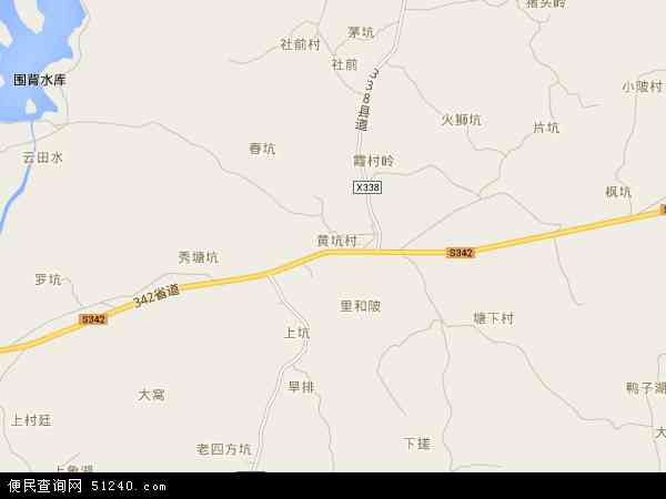 黄坑镇地图 黄坑镇卫星地图 黄坑镇高清航拍地图 黄坑镇高清卫星地图