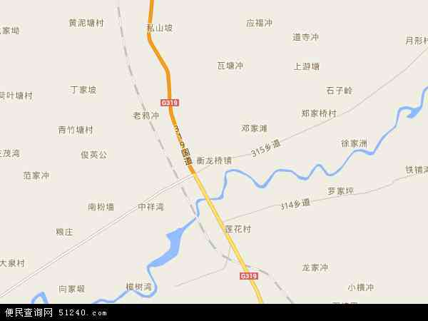 衡龙桥镇高清卫星地图 衡龙桥镇2017年卫星地图 中国湖南省益阳市