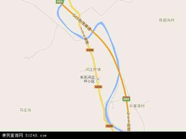 中国陕西省延安市宝塔区河庄坪镇地图(卫星地图)