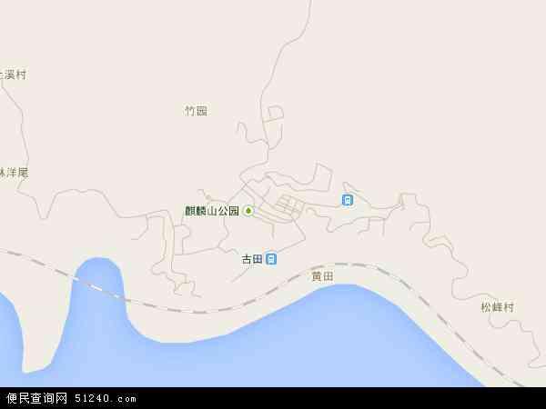 中国福建省宁德市古田县黄田镇地图(卫星地图)