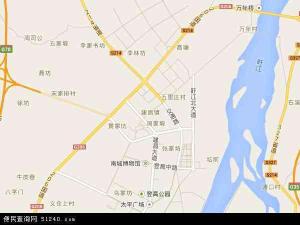 中国江西省抚州市南城县建昌镇地图(卫星地图)