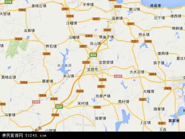 卫星地图 中国山东省威海市文登市开发区办事处地图图片