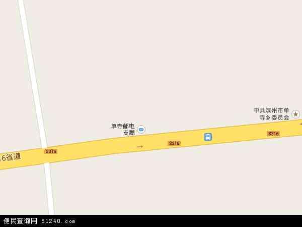 中国山东省滨州市滨城区秦皇台乡地图(卫星地图)