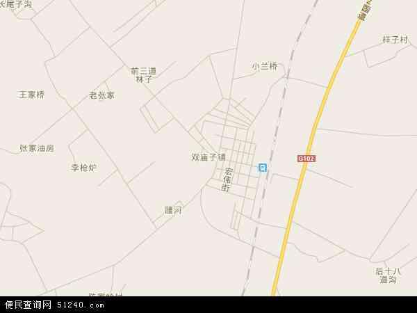 双庙子镇地图 - 双庙子镇电子地图 - 双庙子镇高清地图 - 2016年双庙