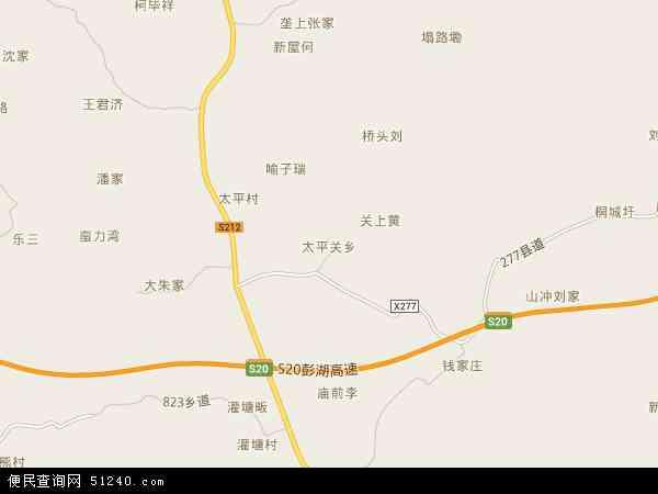 太平关乡地图 - 太平关乡卫星地图