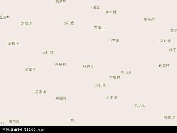 杨兴乡地图 - 杨兴乡卫星地图
