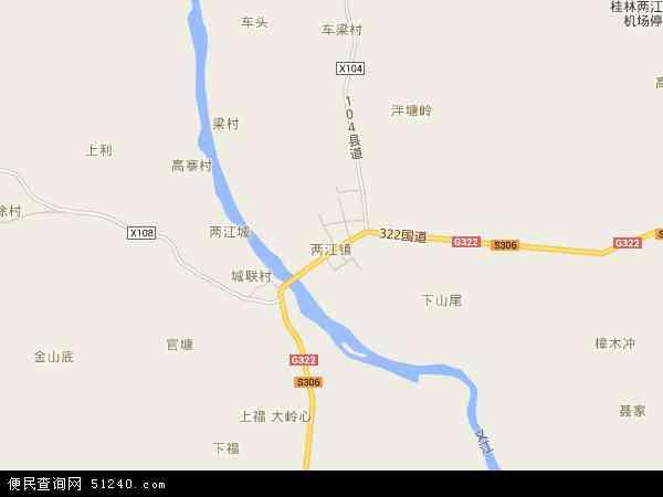两江镇2016年卫星地图 中国广西壮族自治区桂林市临桂区两江镇地图