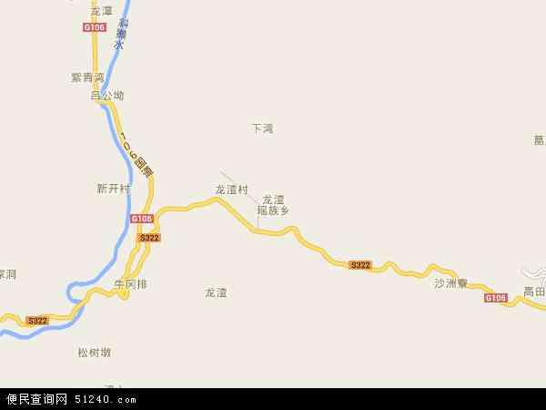 中国湖南省株洲市炎陵县龙渣瑶族乡地图(卫星地图)