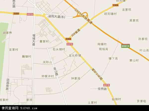 龙光桥镇高清卫星地图 龙光桥镇2016年卫星地图 中国湖南省益阳市