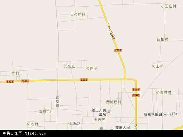 中国河南省新乡市获嘉县位庄乡地图(卫星地图)